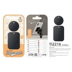 Placa Metalica para Suporte Magnetico Tech Preta TI2216 - 5688143300567
