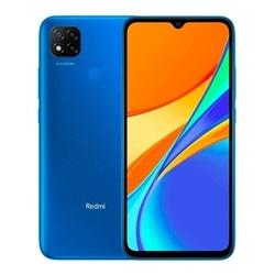 Xiaomi Redmi 9C 3Gb Ram 64Gb Rom Dual Sim - Azul