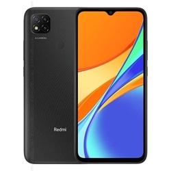 Xiaomi Redmi 9C 3Gb Ram 64Gb Rom Dual Sim - Grey - 6941059649106