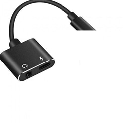 Adaptador New MH020 Corrente + Jack 3.5 Iphone 5