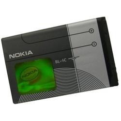 Bateria Nokia BL-4C Original Bulk - 957