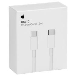 Cabo Apple Iphone Type-C / Type-C 2Mt MLL82ZM/A Branco - 888462698429