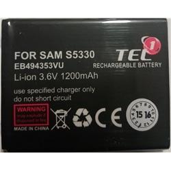 Bateria Samsung EB494353VU Compativel - 5900217050421