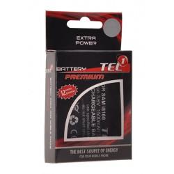 Bateria Lg L3/L5/P970 - 5900217067207