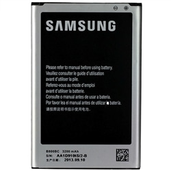 Bateria Samsung EB-B800BEBEC N9000/N9005 GALAXY NOTE 3 Bulk - 5811